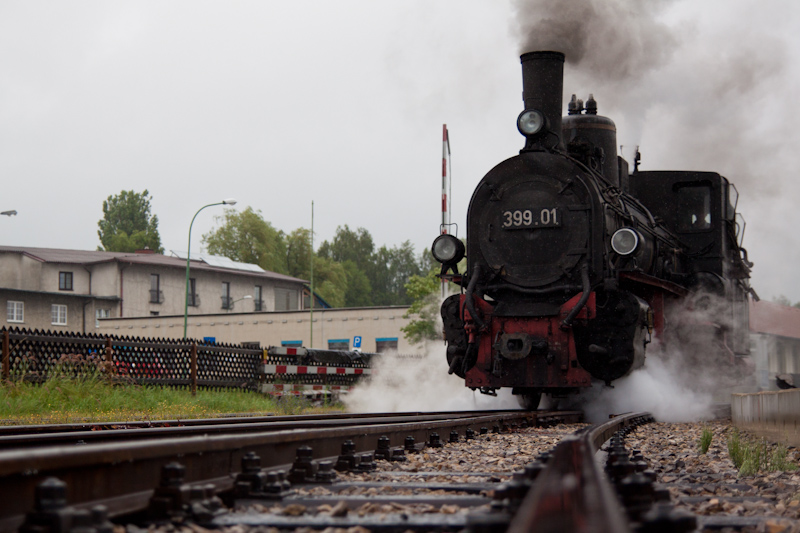 Waldviertel Schmalspurbahn
