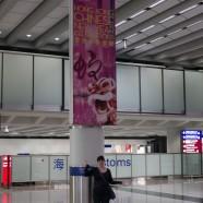 HongKong - 001