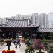 HongKong - 033