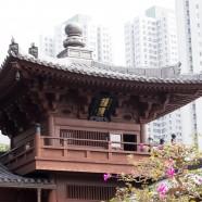 HongKong - 036