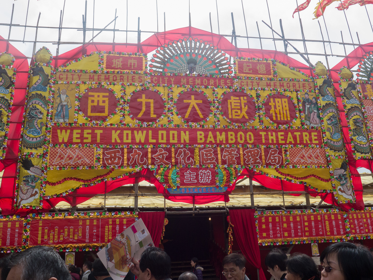 Hongkong – Tag 4: HSBC-Building, Chun Yeung Wet Market, Oper und Temple Street Night Market