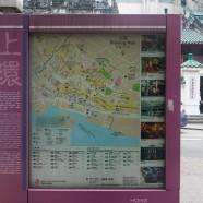 HongKong - 107