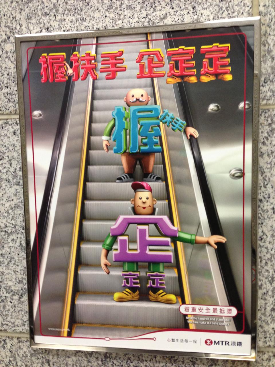 Hongkong – Infos: Orientierung, Nahverkehr, kostenloses WLAN